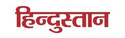 hindustan-logo